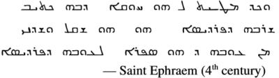 GENESIS 2-3 SAINT EPHRAEM
