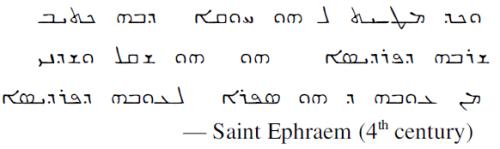 saint ephraem