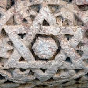 synagogue of capernaum star of david