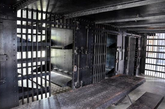 four-man-prison-cell