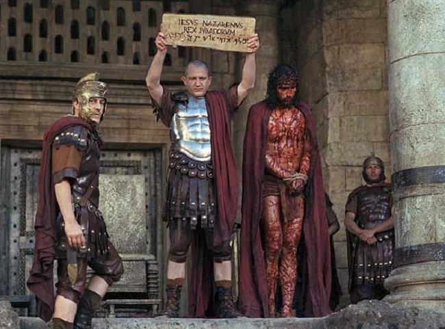 Jesus Pilate Ecce Homo