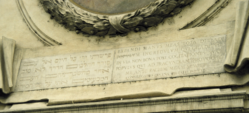 jewish ghetto rome church - isaiah 65 2-3