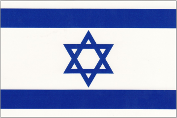 israeli flag-.png