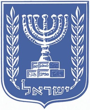 menorah nation state of israel
