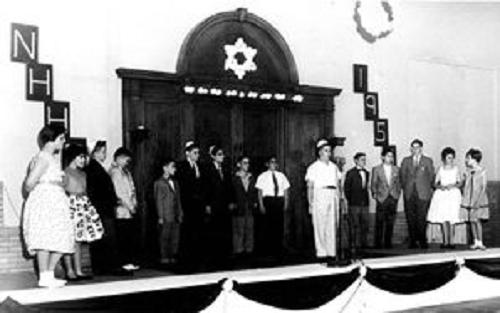 hebrew school new haven 1950s