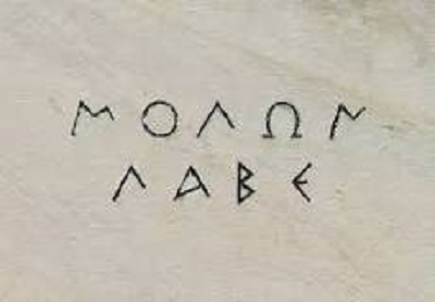 molon labe inscription
